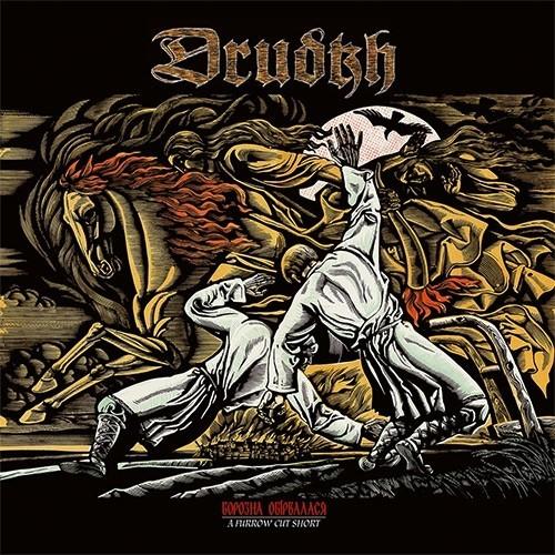 DRUDKH - A Furrow Cut Short CD