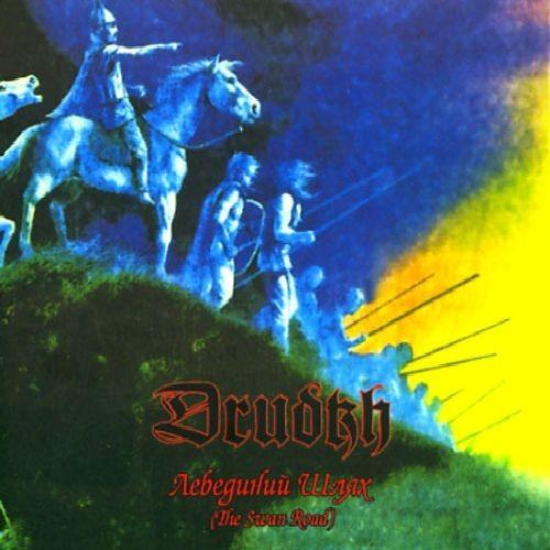 DRUDKH - The Swan Road CD