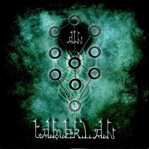 TAMERLAN - Ain CD DIGIPAK