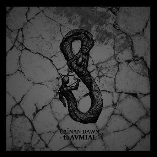 CAINAN DAWN - Thavmial CD