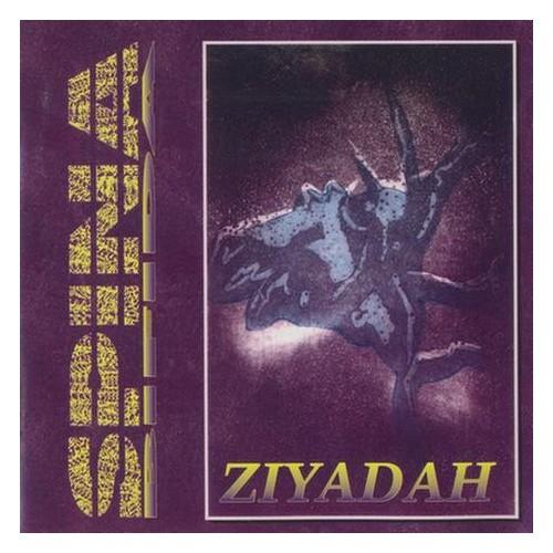 SPINA BIFIDA - Ziyadah CD